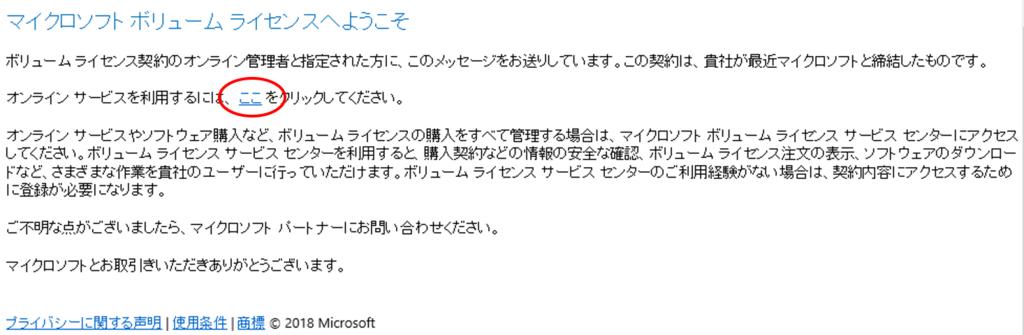 f:id:kazuakix:20181025214631p:plain