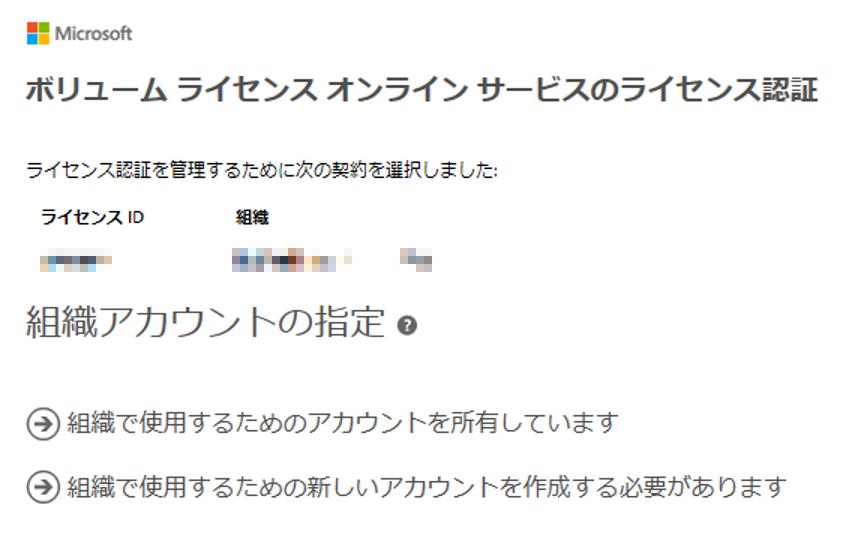 f:id:kazuakix:20181025214815p:plain:w500