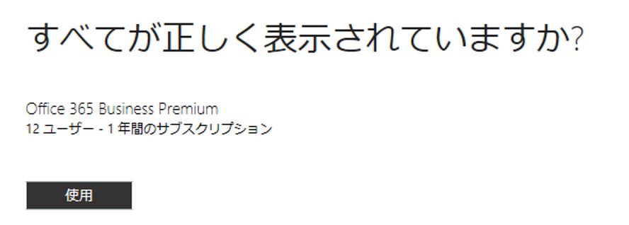 f:id:kazuakix:20181025215714p:plain:w400