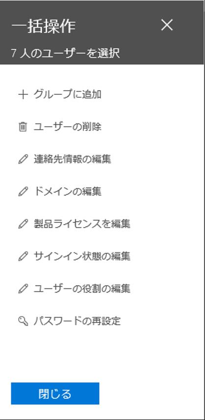 f:id:kazuakix:20181025220710p:plain:w200