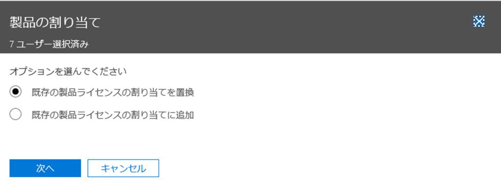 f:id:kazuakix:20181025220720p:plain:w500