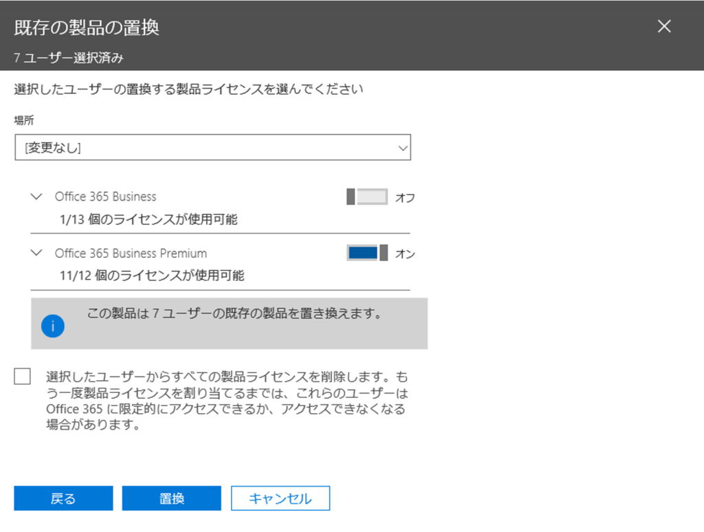 f:id:kazuakix:20181025220741p:plain:w500