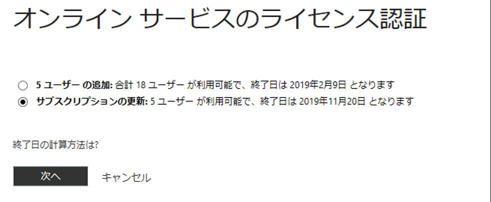 f:id:kazuakix:20181025221518p:plain:w400