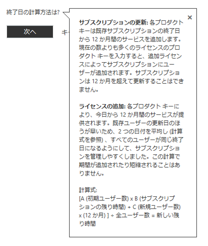 f:id:kazuakix:20181025221918p:plain:w400