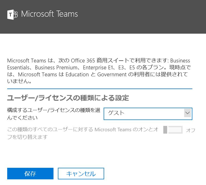 f:id:kazuakix:20181104155436p:plain:w400