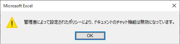 f:id:kazuakix:20181202163751p:plain:w500