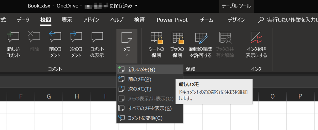 f:id:kazuakix:20181202182359p:plain:w500