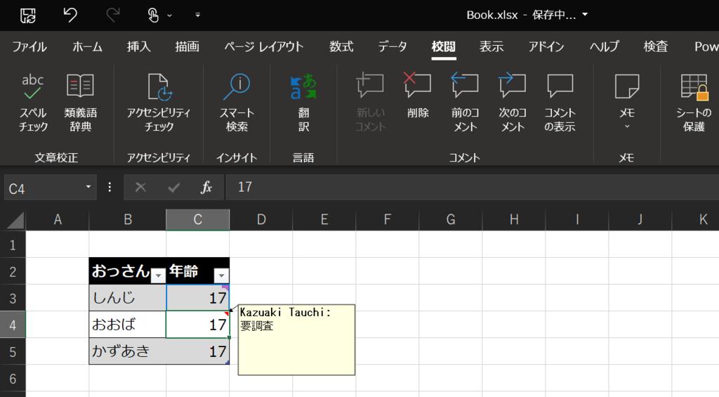 f:id:kazuakix:20181202182528p:plain:w500