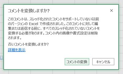 f:id:kazuakix:20181202182933p:plain