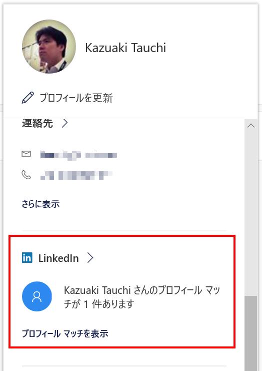 f:id:kazuakix:20181224180024p:plain:w320