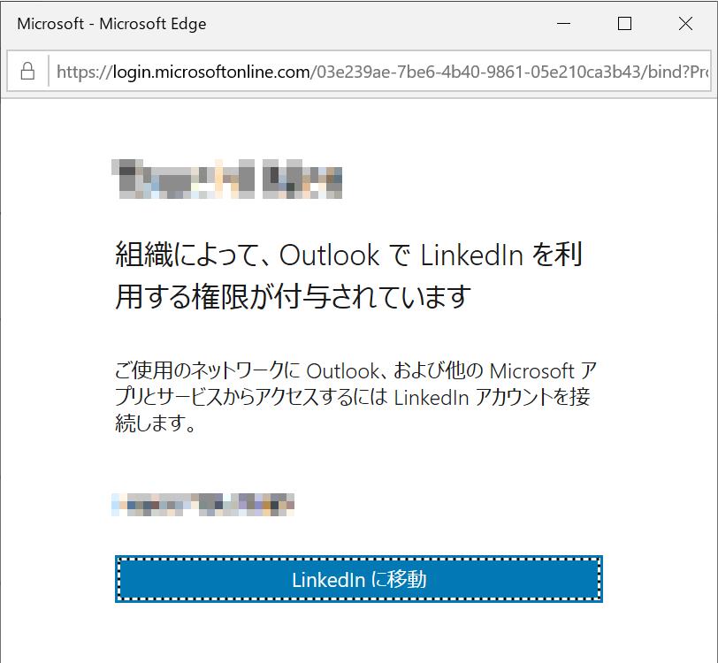 f:id:kazuakix:20181224180454p:plain:w400