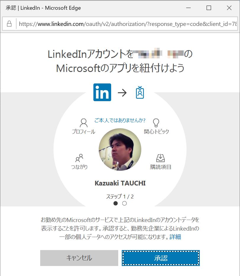f:id:kazuakix:20181224180952p:plain:w400
