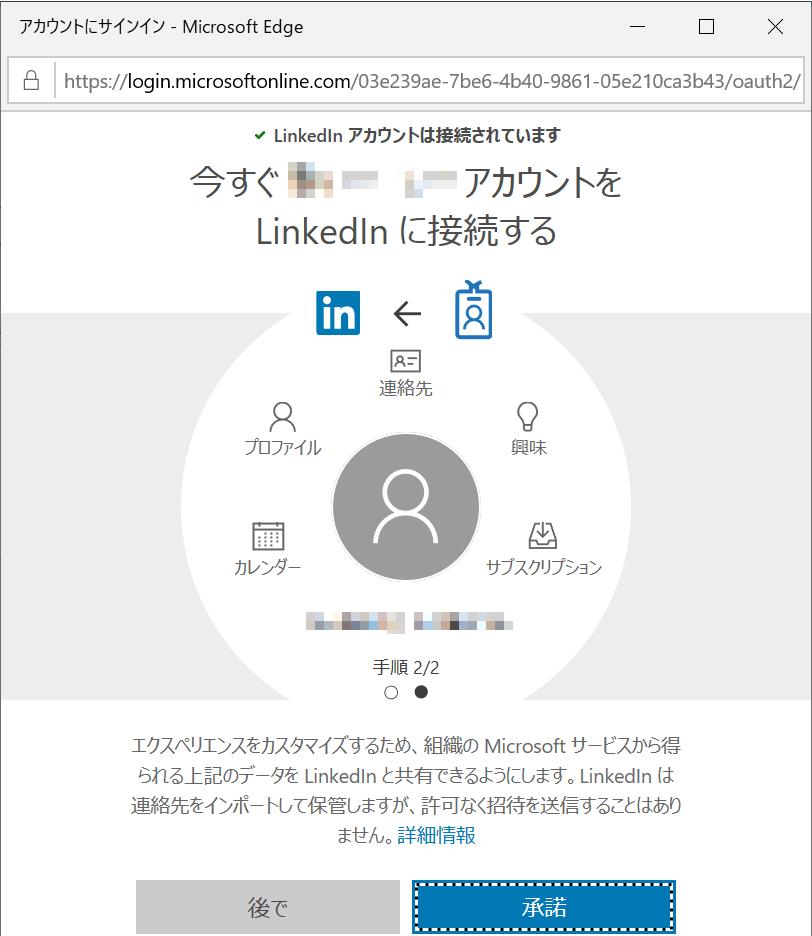 f:id:kazuakix:20181224181032p:plain:w400