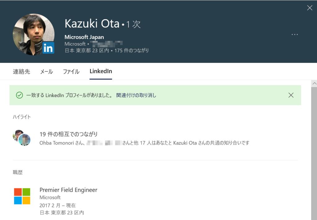 f:id:kazuakix:20181224181632p:plain:w600