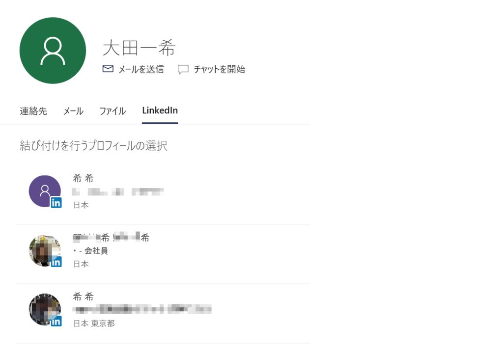 f:id:kazuakix:20181224182238p:plain:w600