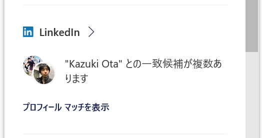 f:id:kazuakix:20181224182709p:plain:w400
