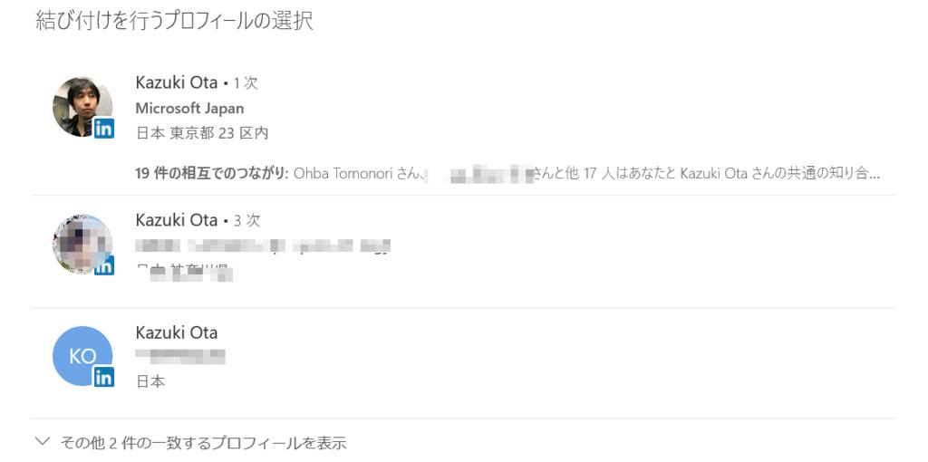 f:id:kazuakix:20181224182815p:plain:w600