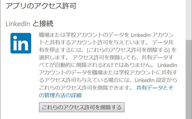 f:id:kazuakix:20181224192256p:plain:w400
