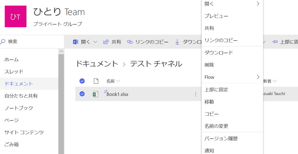 f:id:kazuakix:20181225224623p:plain:w500