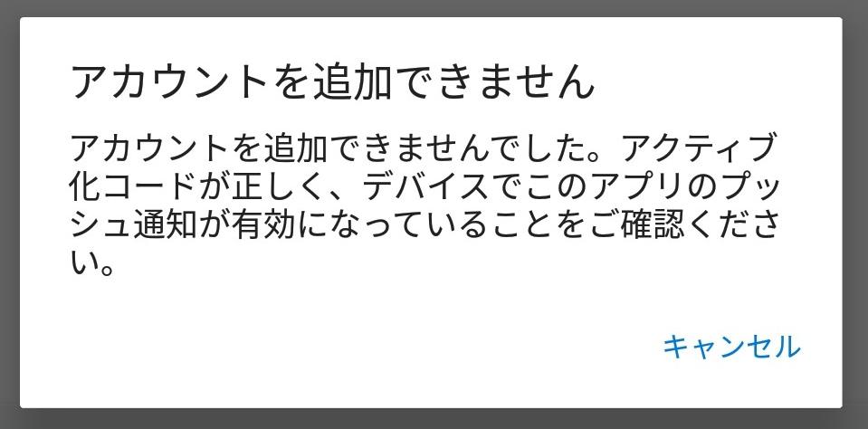 f:id:kazuakix:20181226151125p:plain:w400