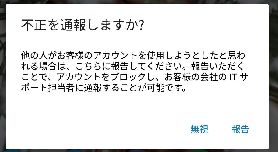 f:id:kazuakix:20181226151444p:plain:w400