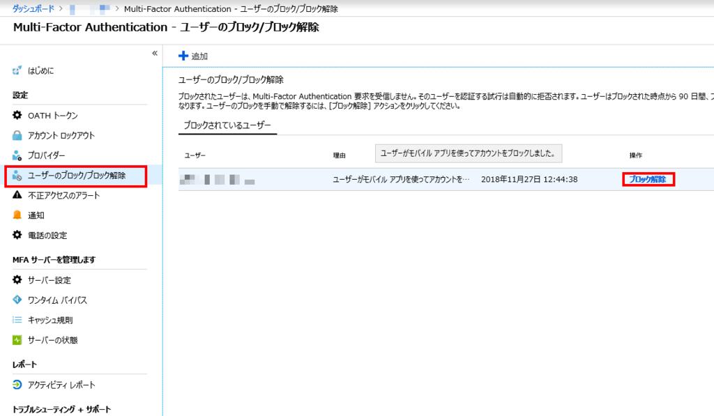 f:id:kazuakix:20181226152314p:plain:w500