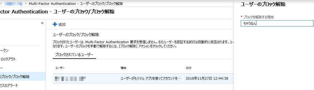 f:id:kazuakix:20181226152330p:plain:w500