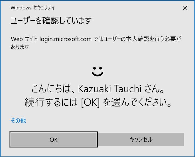 f:id:kazuakix:20190112234220p:plain:w300