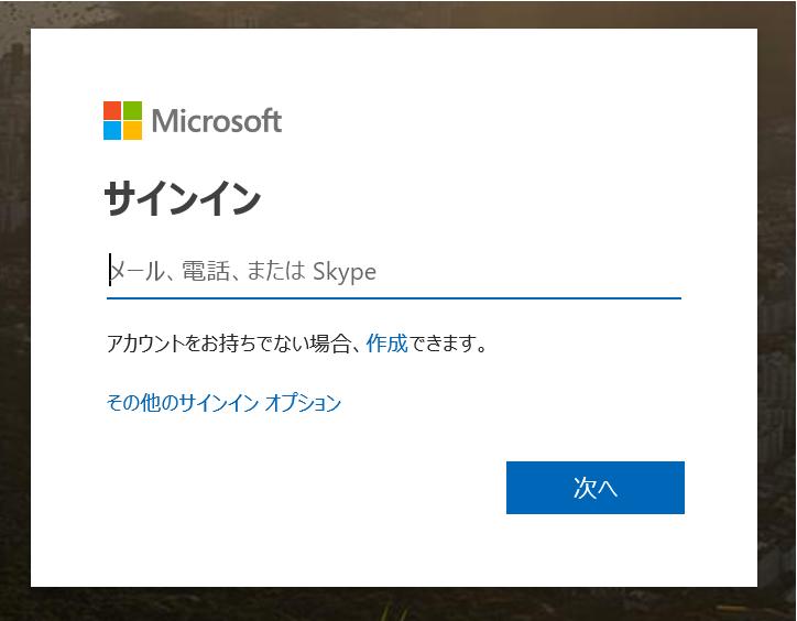 f:id:kazuakix:20190112234703p:plain:w300