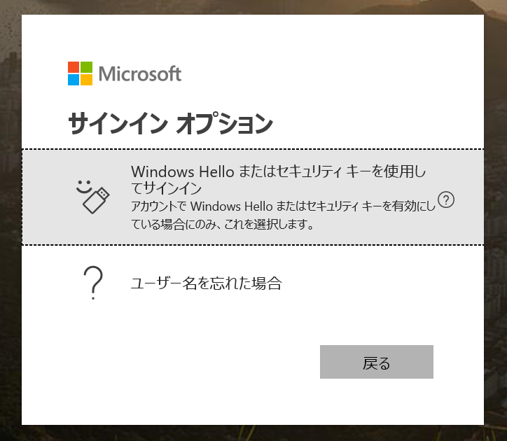 f:id:kazuakix:20190112234853p:plain:w300