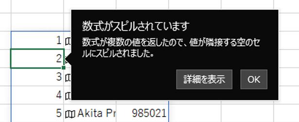 f:id:kazuakix:20190131215231p:plain:w400