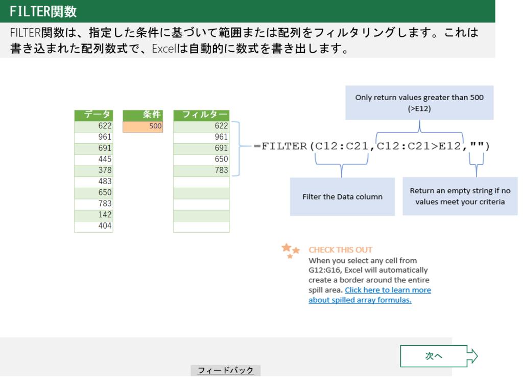 f:id:kazuakix:20190131215847p:plain