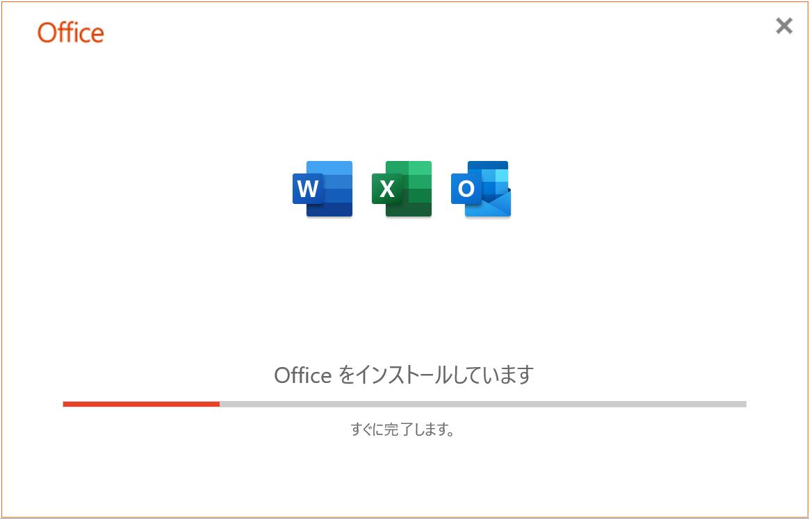 f:id:kazuakix:20190508192204p:plain:w600
