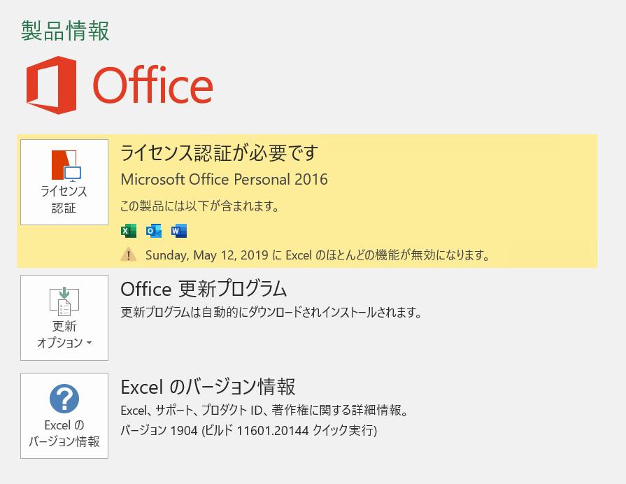 f:id:kazuakix:20190508192220p:plain:w600