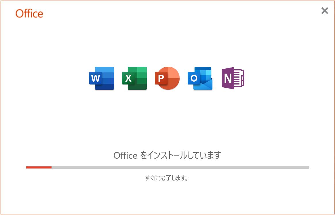 f:id:kazuakix:20190508192753p:plain:w600