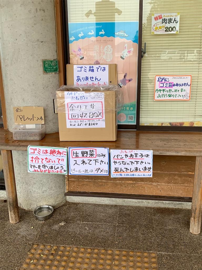 f:id:kazuandryo:20190503231507j:image