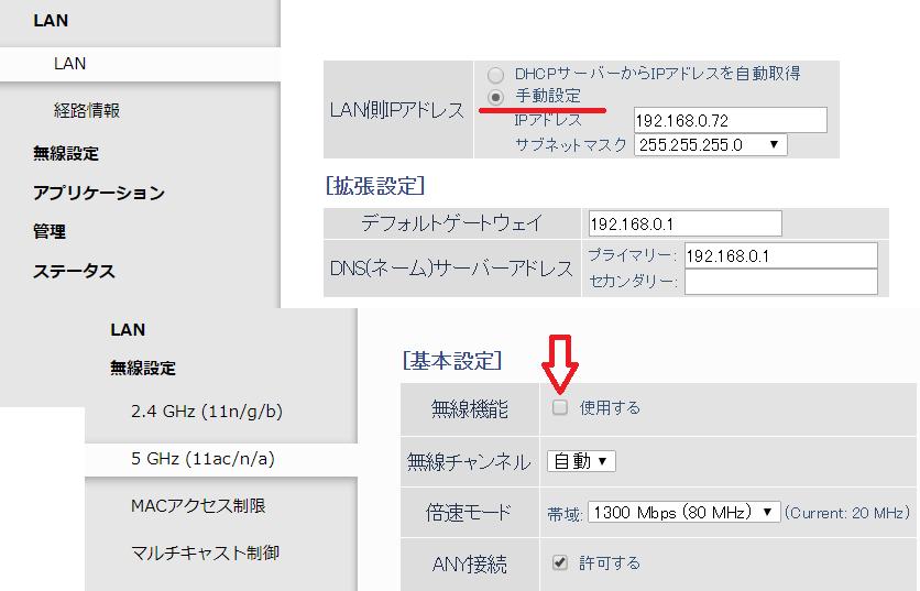 f:id:kazuban:20180121103952p:plain