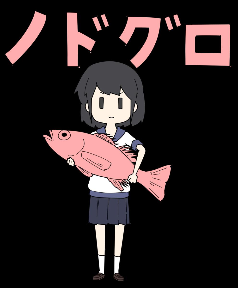 f:id:kazubisshu:20200501234520p:plain