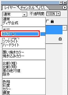 f:id:kazubokkuri:20080610182411p:image