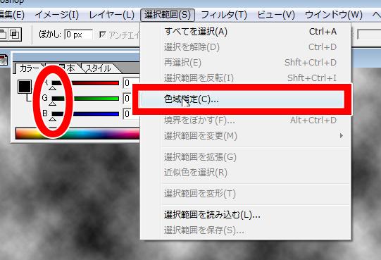f:id:kazubokkuri:20080610182412p:image