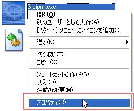f:id:kazubokkuri:20080614125001j:image
