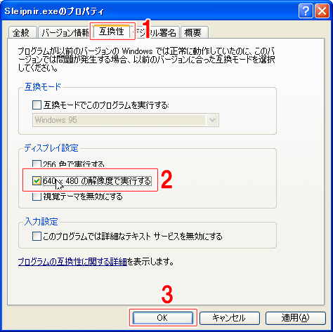 f:id:kazubokkuri:20080614125229j:image