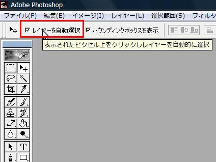 f:id:kazubokkuri:20080720230215j:image