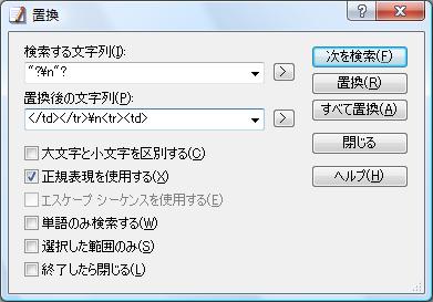 f:id:kazubokkuri:20080908175751p:image
