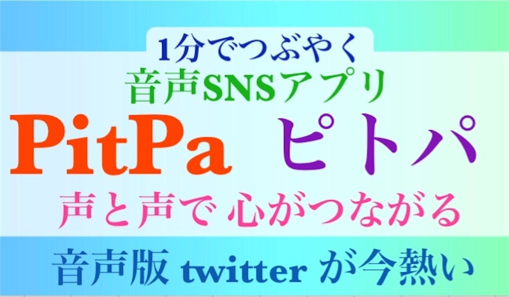 f:id:kazubondx:20181107004906j:image