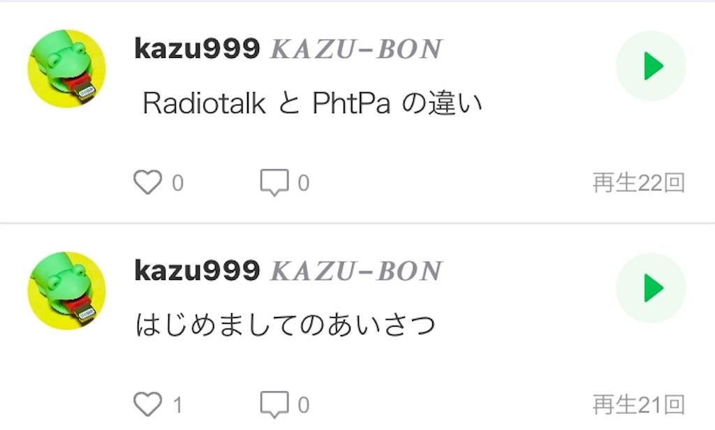 f:id:kazubondx:20181107013329j:image