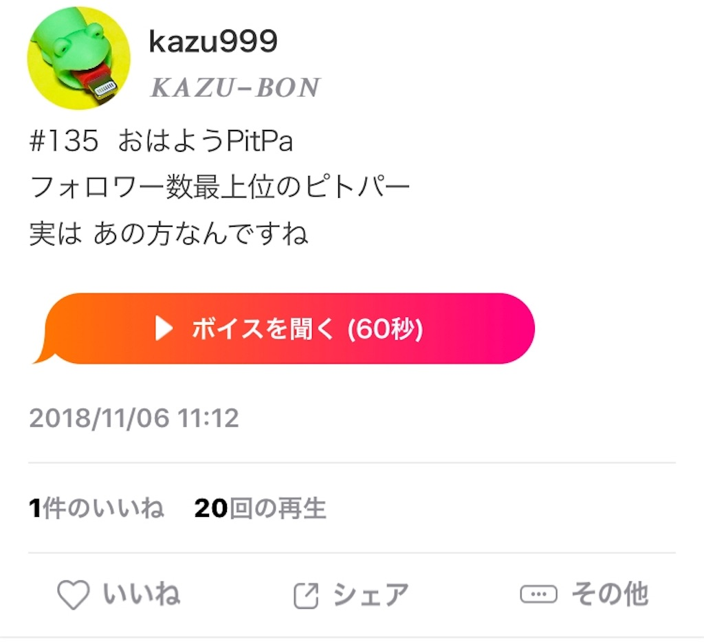 f:id:kazubondx:20181107014824j:image