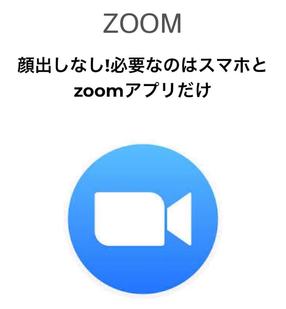 f:id:kazubondx:20181210124828j:image
