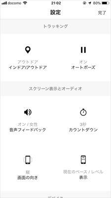 f:id:kazucchi_RT:20190313200109j:plain