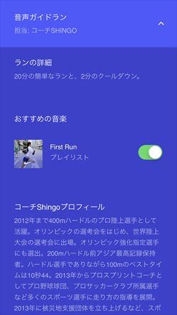 f:id:kazucchi_RT:20190313200804j:plain